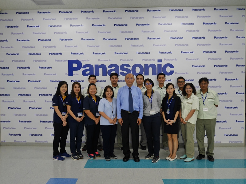 Panasonic Management (Thailand) Co., Ltd.