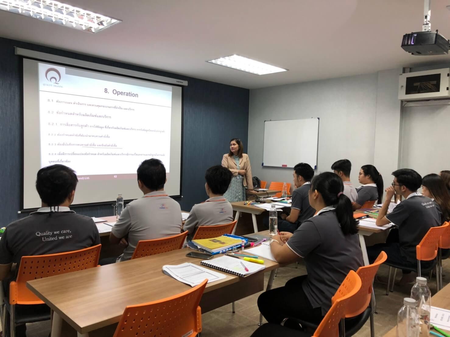 SCMREF (Thailand) Co., Ltd.